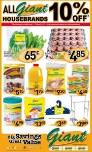 giant-housebrand-supermarket-promotions